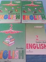 Отдается в дар комплект учебников и тетрадей 2 класс