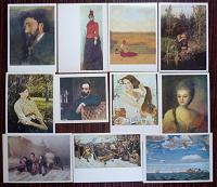 Отдается в дар Открытки — репродукции картин
