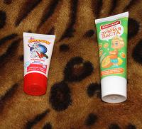 Отдается в дар Детская зубная паста, влажные салфетки, мыло.