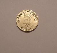 Отдается в дар Монета ГВС.