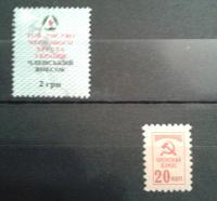 Отдается в дар Непочтовые марки