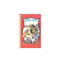 Отдается в дар Книга Sing out!