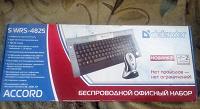 Отдается в дар Новая клавиатура
