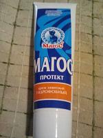 Отдается в дар МАГОС ПРОТЕКТ гидрофобный защитный крем