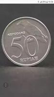 Отдается в дар Монета Индонезии