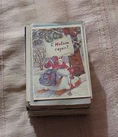 Отдается в дар 200 советских новогодних открыток