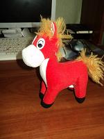 Отдается в дар Мягкая игрушка лошадка