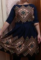 Отдается в дар Платье с орнаментом