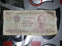 Отдается в дар 2000 вьетнамских донгов