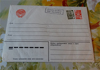 Отдается в дар Чистый конверт из СССР