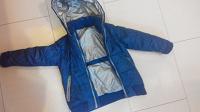 Отдается в дар Куртка на рост 110