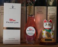 Отдается в дар Парфюм «Mon Parfum»