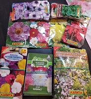 Отдается в дар Для сада и огорода