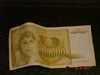 Отдается в дар Динары Югославии