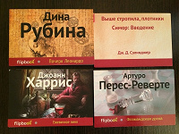 Отдается в дар Flipbook — Книжки с ладошку