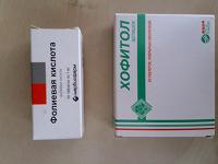 Отдается в дар Таблетки для беременных