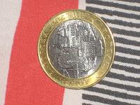 Отдается в дар Монета новая.