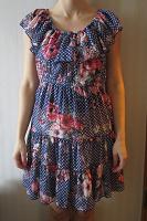 Отдается в дар платье летнее размер S-М