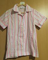 Отдается в дар Полосатая блузка с коротким рукавом