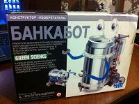 Отдается в дар Набор для интересующихся роботами детей от 8 лет.