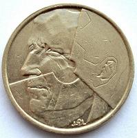 Отдается в дар Монета Бельгии 5 франков