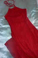 Отдается в дар Красное длинное платье как бы с паетками