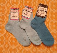 Отдается в дар Новые детские носки