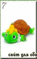 Отдается в дар черепаха с киндера