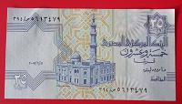 Отдается в дар Банкнота 25 пиастров Египет