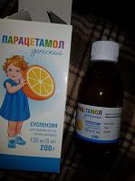 Отдается в дар парацетамол детский