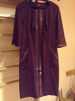 Отдается в дар Платье 52 размера