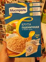 Отдается в дар Крупа пшеничная в пакетиках
