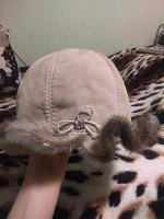 Отдается в дар Шапка шляпа