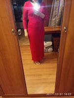 Отдается в дар Шикарное красное платье 46 р