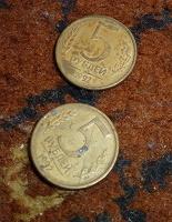 Отдается в дар Монеты Банк России
