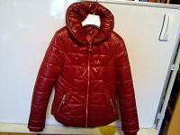 Отдается в дар Куртка 44 размер