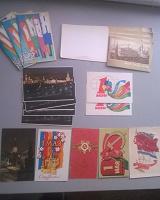 Отдается в дар майские открытки СССР чистые