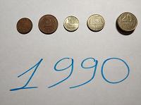 Отдается в дар Монеты 1990