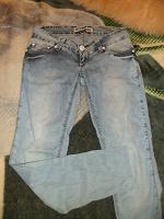 Отдается в дар джинсы легкие р.26