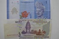 Отдается в дар Денежные купюры Камбоджи и Малайзии