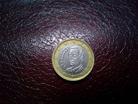 Отдается в дар 1 евро Испании