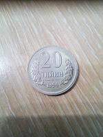 Отдается в дар Монета Узбекистана