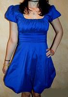 Отдается в дар Платье цвета индиго