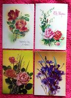 Отдается в дар Коллекционерам открыток в честь праздника 8 марта