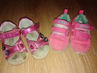 Отдается в дар Обувь девочке