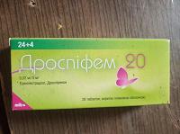 Отдается в дар Оральные контрацептивы