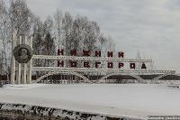 Отдается в дар Москва — Нижний Новгород — Москва