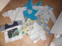 Отдается в дар Вещи для малыша для мальчика