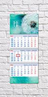 Отдается в дар Календари настенные на 2018г.