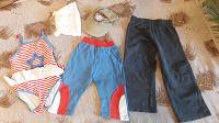 Отдается в дар Детская одежда оптом